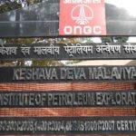 ओएनजीसी मुख्यालय को दिल्ली शिफ्ट करने की कोई योजना नहीं, जानिए ख़बर