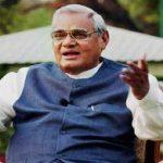 पूर्व प्रधानमंत्री वाजपेयी की सेहत बिगड़ी, एम्स पहुचे पीएम मोदी और राहुल गांधी