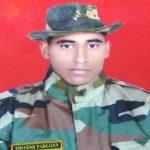 देश की रक्षा के लिए उत्तराखंड का एक और लाल शहीद