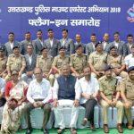 मुख्यमंत्री त्रिवेन्द्र ने पर्वतारोही पुलिस दल को किया सम्मानित