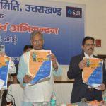 बैंकिंग सुविधाओं का लाभ कमजोर तबकों तक पहुंचे : मुख्यमंत्री