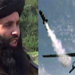 अमेरिकी ड्रोन ने आतंकी फजलुल्लाह को मारा गया जानिए ख़बर