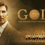 अक्षय कुमार की फिल्म गोल्ड' का नया टीजर रिलीज