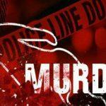 वारदात : शिक्षक की हत्या मामले में पत्नी और उसका प्रेमी गिरफ्तार