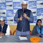 """निकाय चुनाव में ईमानदार छवि के निर्दलीयों को """"आप""""का समर्थन : राकेश सिन्हा"""