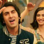 फिल्म 'संजू' का पहला गाना 'मैं बढ़िया, तू भी बढ़िया' रिलीज