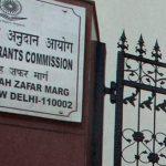 UGC ने यूनिवर्सिटी और कॉलेजों के लिए नए नियम जारी किए जानिए ख़बर