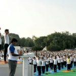21 जून अंतरराष्ट्रीय योग दिवस को लेकर रिहर्सल, जानिए ख़बर