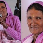 लोकगायिका कबूतरी देवी का निधन , सीएम ने जताया शोक