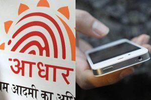 Aadhaar-Transaction