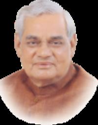 Atl Bihari Bajpeyi