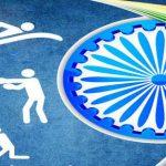 एशियन गेम्स : भारत ने भेजे 571 खिलाड़ी, जानिए खबर