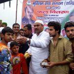 देहरादून : मुस्लिम सेवा संगठन ने कांवड़ियों को फल वितरित किए