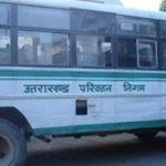 उत्तराखंड : रक्षाबंधन पर महिलाओं के लिये बसों में निःशुल्क यात्रा
