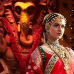 कंगना की फिल्म 'मणिकर्णिका' के टीज़र जल्द होने वाला है लॉन्च