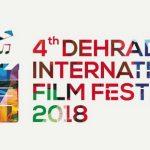 रमेश सिप्पी को भा गई दून की वादियां, उत्तराखंड फिल्म इंडस्ट्री का भविष्य