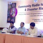 उत्तराखंड : आपदा संवेदनशील स्थानों के लिए  मददगार साबित होगा सामुदायिक रेडियो