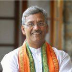 अभावों के बावजूद दिव्यांग व्यक्तियों ने समाज में अपना विशेष स्थान बनाया : सीएम त्रिवेंद्र