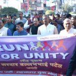 मुख्यमंत्री त्रिवेंद्र ने ''रन फॉर यूनिटी'' रैली में किया  प्रतिभाग