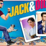 फिल्म 'जैक ऐंड दिल' का ट्रेलर हुआ रिलीज