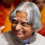 देश के लिए डॉ.कलाम का अद्वितीय योगदान रहा : सीएम त्रिवेंद्र