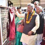 106 करोड़ की विकास योजनाओं का सीएम त्रिवेंद्र ने का शिलान्यास एवं लोकापर्ण