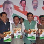 निकाय चुनाव : कांग्रेस ने अपना दृष्टिपत्र किया जारी