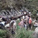 उत्तरकाशी :  बस खाई में गिरी, 14 लोगों की मौत