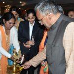 अधिवक्ता समाज द्वारा ''एक संवाद  मुख्यमंत्री के साथ'' कार्यक्रम हुआ आयोजित