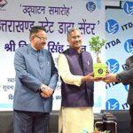 सीएम त्रिवेंद्र ने देहरादून में देश के पहले स्टेट डाटा सेन्टर का किया उद्घाटन