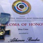 अभिनव बिंद्रा बने ब्लू क्रॉस सम्मान हासिल करने वाले पहले भारतीय