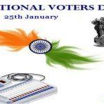 25 जनवरी को मनाया जाएगा 9 वा राष्ट्रीय मतदाता दिवस