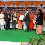 पहचान : समाजसेवी  विजय कुमार नौटियाल को उत्तराखंड गौरव सम्मान