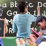 शिक्षा के अधिकार अधिनियम में हो और विस्तार , जानिए खबर