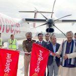 देहरादून से 3 नए शहरों के लिए हवाई सेवा शुरू