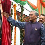 हर्रावाला में सीएम ने किया 300 बेड के चिकित्सालय का शिलान्यास