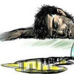 जहरीली शराब पीने से 14 लोगों की मौत , जानिए खबर
