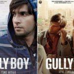 रणवीर सिंह की फिल्म 'गली बॉय' ने की 88 करोड़ की कमाई