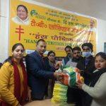 क्षय रोग के प्रति जागरूकता कार्यक्रम का हुआ आयोजन
