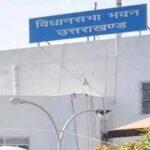 विधानसभा सत्र : कानून-व्यवस्था को लेकर सदन में कांग्रेस ने किया हंगामा