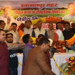 हरिद्वार के किसानों ने किया मुख्यमंत्री त्रिवेन्द्र का सम्मान