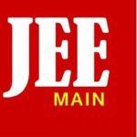 जेईई मेन के अंक और रैंक में सुधार करने का दूसरा मौका, जानिए खबर