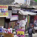 प्रेमनगर में फिर शुरू हुआ अतिक्रमण, जानिए खबर
