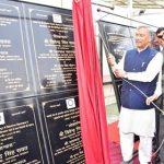 मुख्यमंत्री ने विकासनगर में किया विकास योजनाओं का लोकार्पण तथा शिलान्यास