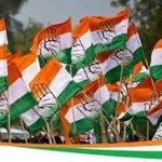 राहुल गांधी की रैली को लेकर कांग्रेस नेताओं की बैठक आयोजित
