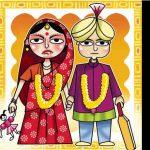 बाल विवाह से बचकर भागी लड़की, बोर्ड परीक्षा में लाई 90% नंबर