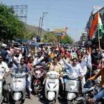 प्रत्याशी अंबरीष कुमार के समर्थन में निकाली बाईक रैली