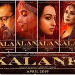 फिल्म 'कलंक' ने तीसरे दिन भी की करोड़ो की कमाई
