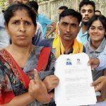 जरा हट के : मकान की रजिस्ट्री दिखाकर किया मतदान