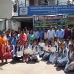 'विश्व पृथ्वी दिवस' पर आयोजित किया गया कार्यक्रम